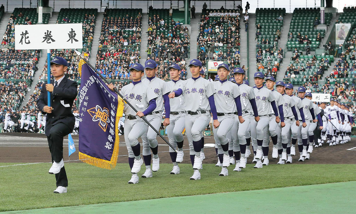 第25回選抜高等学校野球大会