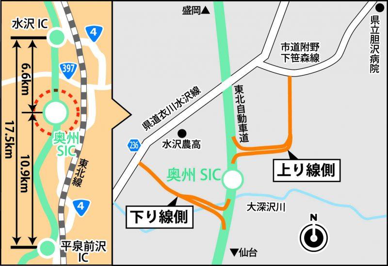 平泉スマートインターチェンジ - JapaneseClass.jp