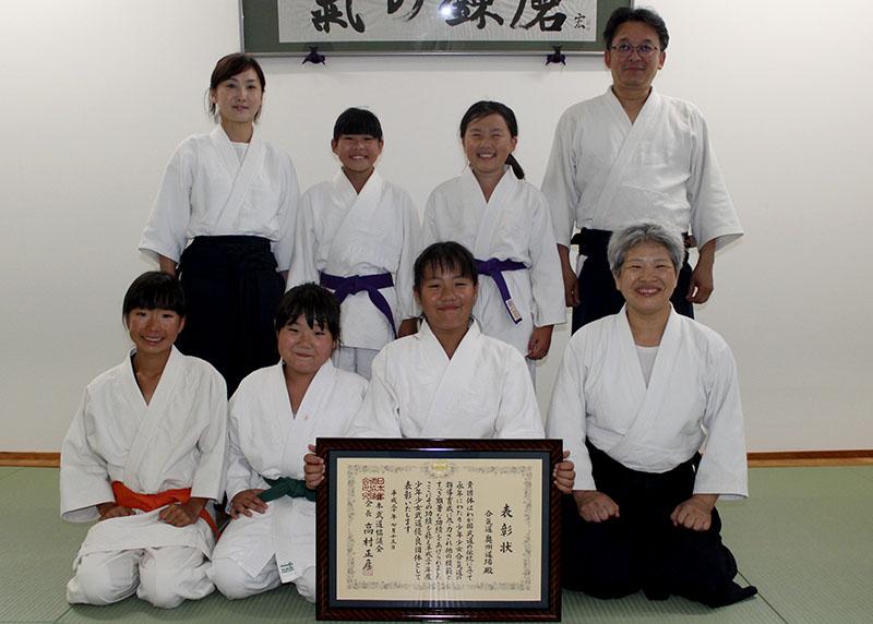 武道優良団体で全国表彰 合気道...