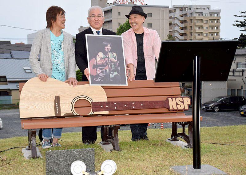 NSPスポット誕生 磐井川堤防 メンバー立ち会いお披露目【一関 ...