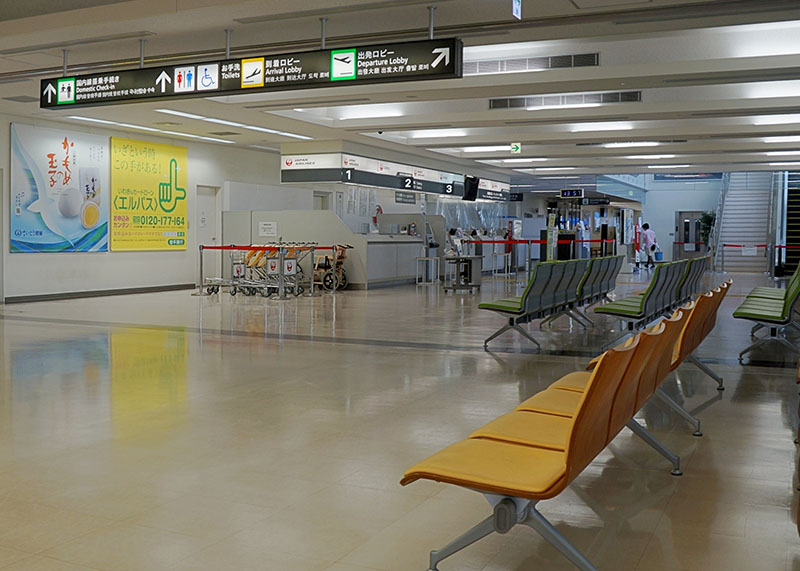 空港 花巻 花巻空港線時刻表